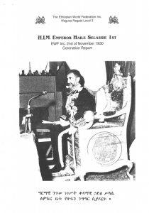 EWF Coronation Report