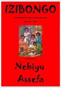 Izibongo Issue 63