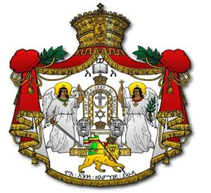 E.W.F. granted UN status