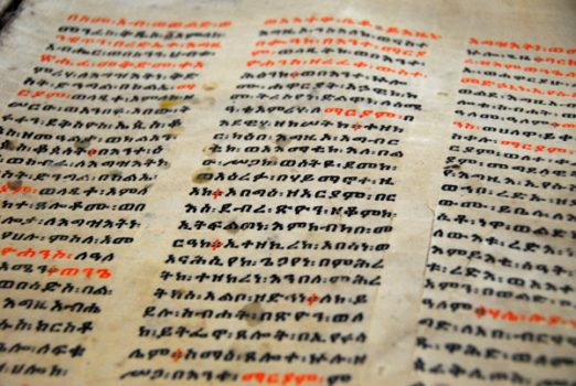 Biblical References to Ethiopia