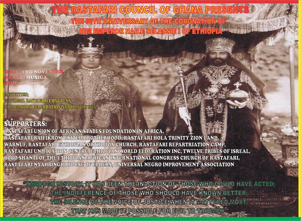 Ghana_Coronation2016A