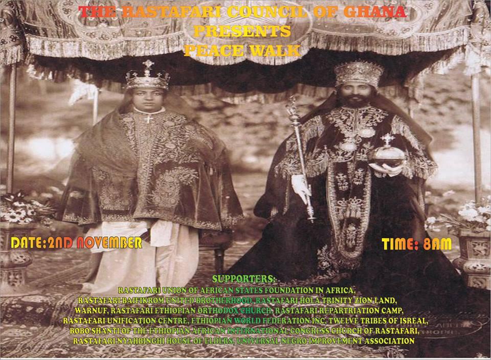 Ghana_Coronation2016B