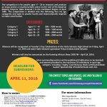 HIM 50th Visit Anniversary Essay Competition