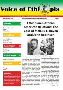 Voice of Ethiopia | Issue 4