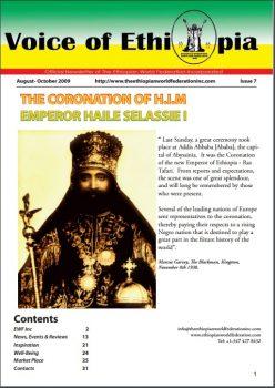 Voice of Ethiopia   Issue 7