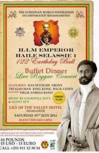 EWF Inc. presents H.I.M. Emperor Haile Selassie I, 122 Earthday Ball – Shashemane, Ethiopia