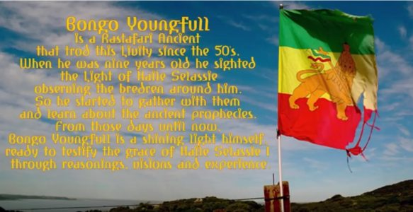Ancient Testimony | Priest Bongo Youngfull