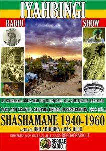 Iyahbingi radio show | Shashamane 1940-1960