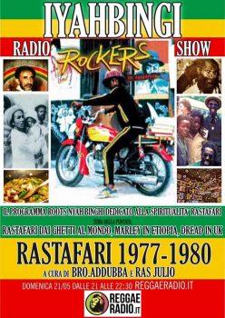 Iyahbingi radio show | Rastafari 1977 – 1980