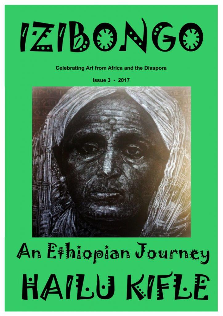 Izibongo   Issue 3: Hailu Kifle