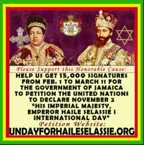 Petition For The United Nations To Declare An International  Day Honoring His Imperial Majesty, Emperor Haile Selassie I