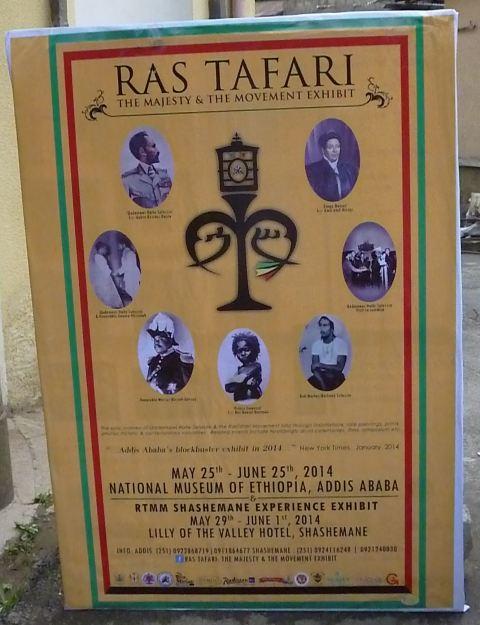 Ras Tafari The Majesty & the Movement Exhibition 17